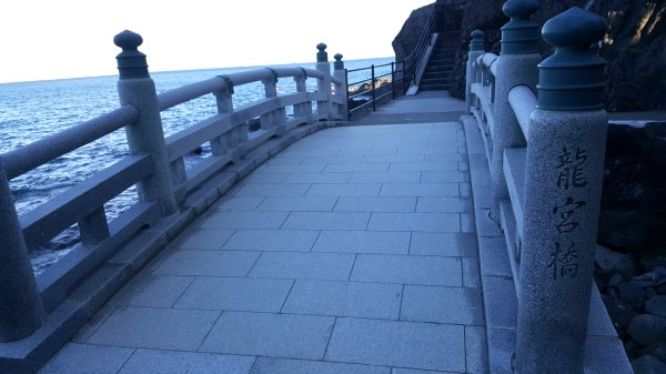 桂浜 龍宮橋