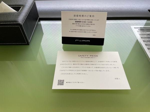レム新大阪