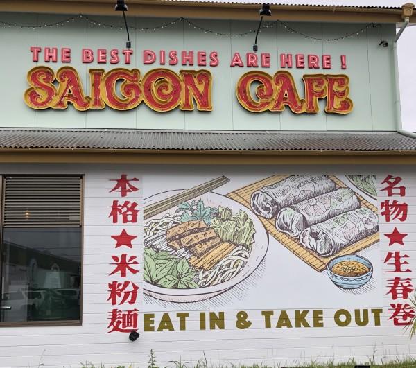 鈴鹿 サイゴンカフェ
