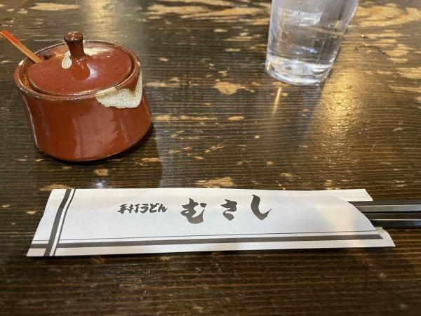 香川 うどん むさし